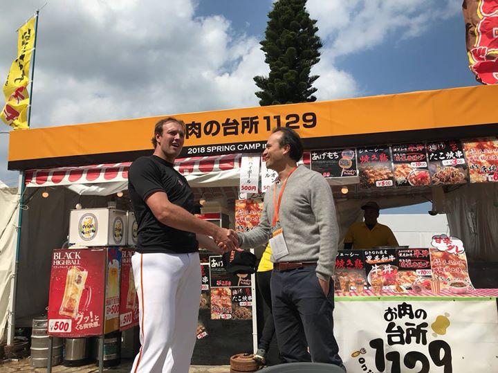初✨の「読売巨人軍‼️」の2018キャンプの出店に参加しました😉